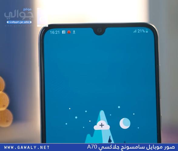 سعر ومواصفات جوال سامسونج Samsung Galaxy A70 | موقع جوالي