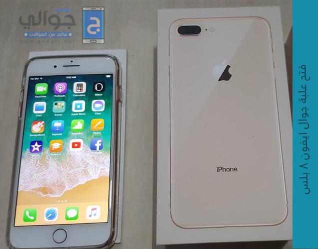 سعر ومواصفات جوال ايفون 8 بلس Iphone 8 Plus موقع جوالي