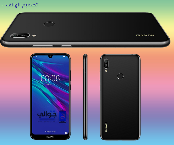 سعر ومواصفات موبايل هواوي Huawei Y6 Prime 2019 موقع جوالي