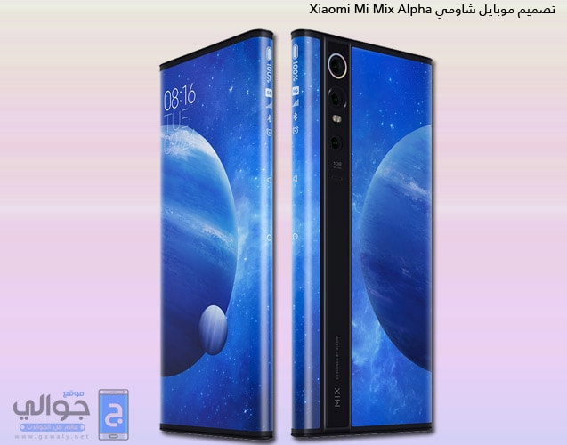 تصميم Xiaomi Mi Mix Alpha