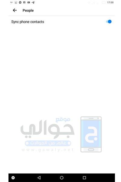اضافة الاصدقاء علي مسنجر لايت فيسبوك