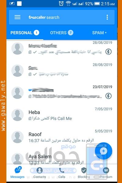 تحميل برنامج truecaller لإظهار معلومات عن المتصل بك كاملة