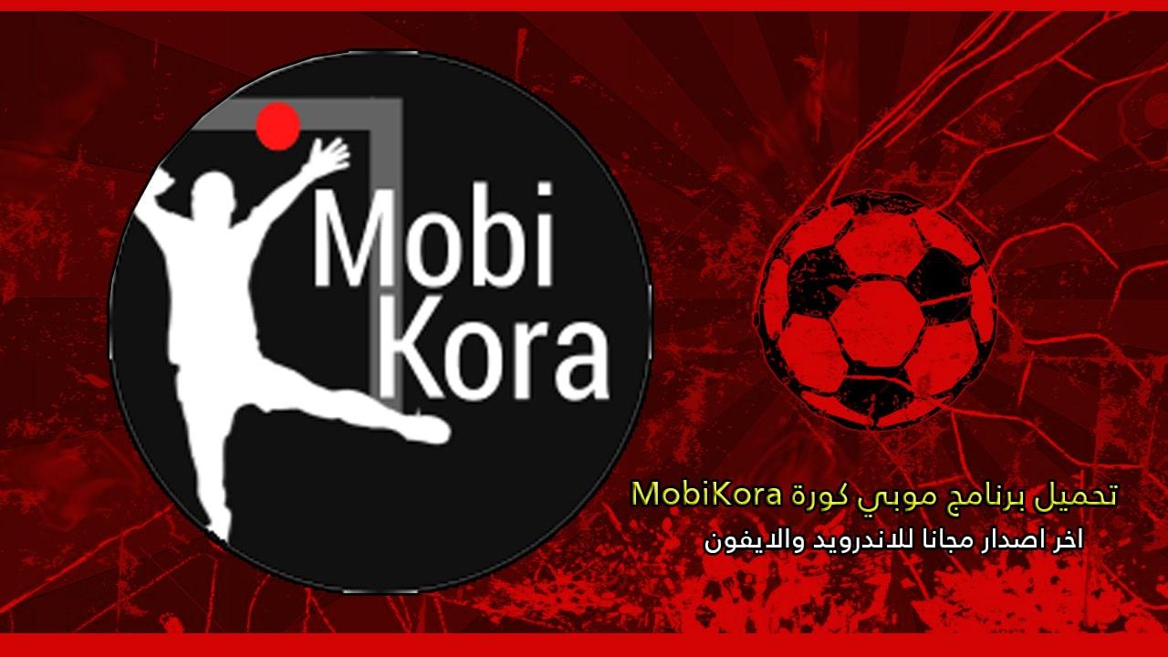 Mobi Kora 3 3 5 Download For Android Apk Free 4