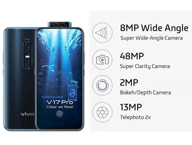 كاميرا موبايل فيفو V17 pro